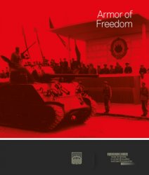 Armor of Freedom: The U.S. Military Support to Yugoslavia in the 1950's