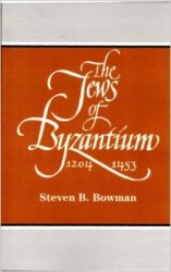 The Jews of Byzantium 1204-1453