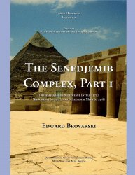 The Senedjemib Complex, Part 1