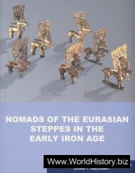 Nomads of the Eurasian Steppes in the Early Iron Age
