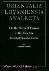 On the Skirts of Canaan in the Iron Age