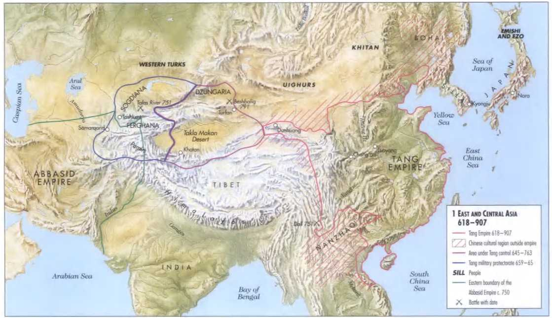 the unification of east asia under the tang empire Ancient chinese and mediterranean empires  ce and temporary reunification under the western  in the sui/tang period (589-907 ce), the roman empire was.