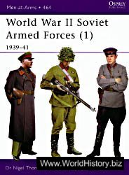 World War II Soviet Armed Forces (1) 1939-41