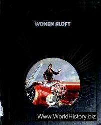 Women Aloft