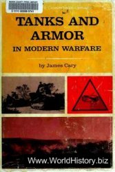 Tanks and Armor in Modern Warfare