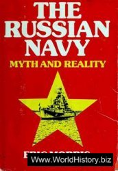 The Russian Navy - Myth and Reality