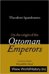 Theodore Spandounes On the Origins of the Ottoman Emperors Hardcover