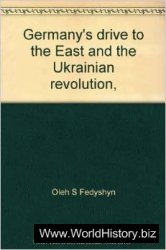Germany's Drive to the East and the Ukrainian Revolution, 1917—1918