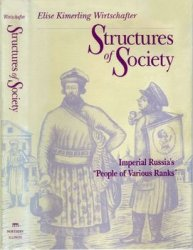 Structures of Society: Imperial Russia's People of Various Ranks